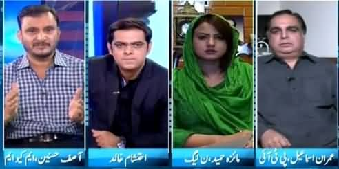 Pakistan Aaj Raat (Arif Alvi Apologize on 35 Punctures) – 2nd July 2015