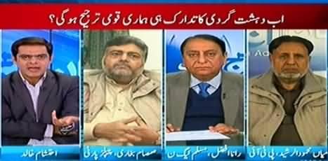 Pakistan Aaj Raat (Ayaz Sadiq Leads in Recount of NA-122) – 3rd January 2015