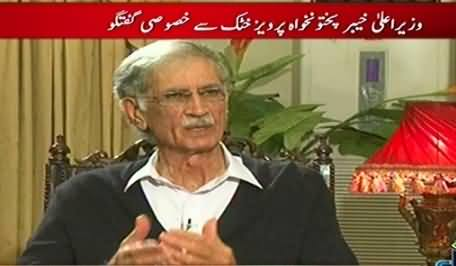 Pakistan Aaj Raat (CM KPK Pervez Khattak Special Interview) – 4th November 2014
