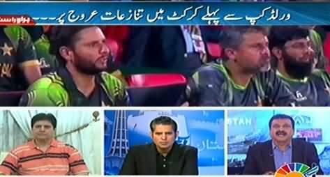 Pakistan Aaj Raat (Controversies in Cricket Before World Cup) – 14th October 2014