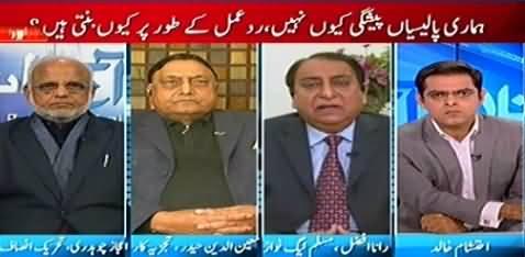 Pakistan Aaj Raat (Dehshatrdon Ko Phansian Shuru) - 20th December 2014