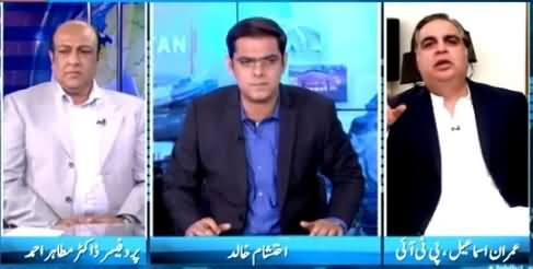Pakistan Aaj Raat (Dr Waheed-ur-Rehman Murder) – 1st May 2015