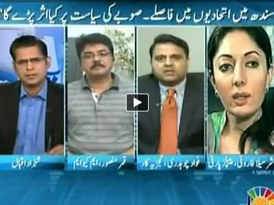 Pakistan Aaj Raat (Effect of PPP & MQM Clash on Sindh) - 20th October 2014