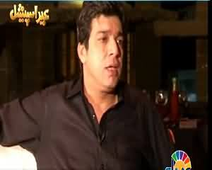 Pakistan Aaj Raat (Eid Special Show) – 18th July 2015