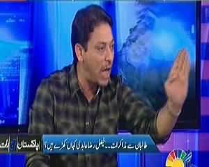 Pakistan Aaj Raat (Faisal Raza Abidi Exclusive Interview) – 5th February 2014