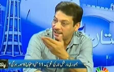 Pakistan Aaj Raat (Faisal Raza Abidi Exclusive Interview) – 7th May 2014