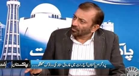 Pakistan Aaj Raat (Farooq Sattar Exclusive Interview) – 14th May 2015