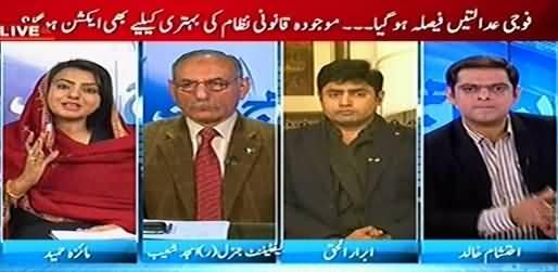 Pakistan Aaj Raat (Fauji Adalaton Ka Qayam, Faisla Ho Gaya) - 26th December 2014