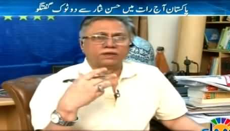 Pakistan Aaj Raat (Hassan Nisar Exclusive Interview) - 11th July 2015