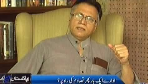 Pakistan Aaj Raat (Hassan Nisar Exclusive Interview on Musharraf Issue) – 7th April 2014