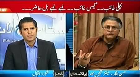 Pakistan Aaj Raat (Hassan Nisar Special Interview) – 12th November 2014