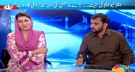 Pakistan Aaj Raat (How MQM Won From NA-246?) – 24th April 2015