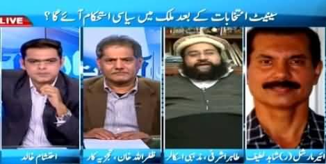 Pakistan Aaj Raat (Hum PMLN Aur PPP Ko Vote Nahi Dein Ge - Imran) – 7th March 2015