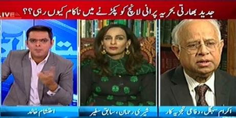Pakistan Aaj Raat (India Ka Boat Drama Be Naqab Ho Gya) – 21st February 2015