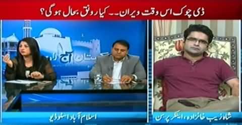 Pakistan Aaj Raat (Is Govt Under Pressure Due to Jalsas) – 3rd November 2014