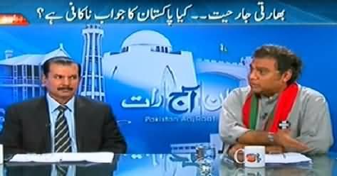 Pakistan Aaj Raat (Is Pakistan's Response To India Enough?) – 15th October 2014