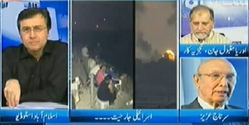 Pakistan Aaj Raat (Israel Killing Innocent People of Gaza) – 14th July 2014