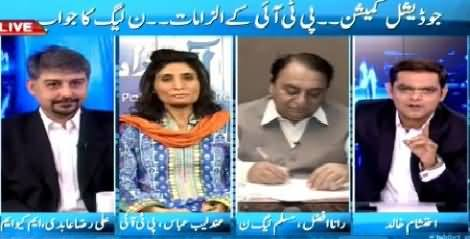 Pakistan Aaj Raat (Judicial Commission & PTI's Allegations) – 25th April 2015