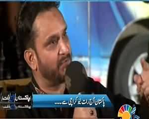 Pakistan Aaj Raat (Karachi Peeche Kyun Jaa Raha Hai?) – 9th July 2015