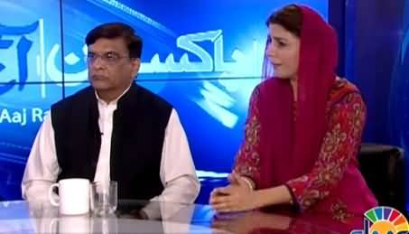 Pakistan Aaj Raat (Kya Bilawal Abhi Bacha Hai?) – 10th April 2015