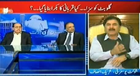 Pakistan Aaj Raat (Kya Gullu Butt Ko Qurbani Ka Bakra Banaya Gya) – 30th October 2014