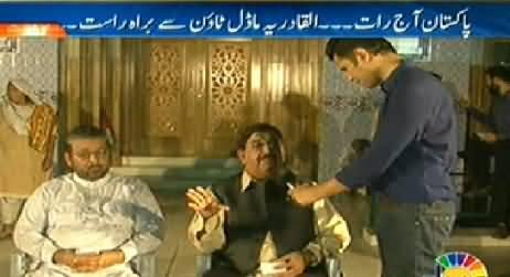 Pakistan Aaj Raat (Live Program From Model Town) – 9th August 2014