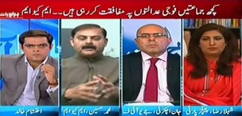 Pakistan Aaj Raat (MQM Ke Fazal ur Rehman Par Ilzamat) - 9th January 2015