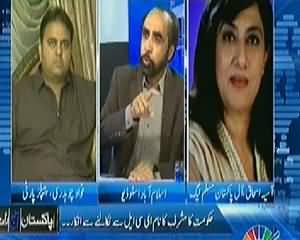 Pakistan Aaj Raat (Musharraf Ka Naam ECL Mein Hi Rahe Ga) – 2nd April 2014