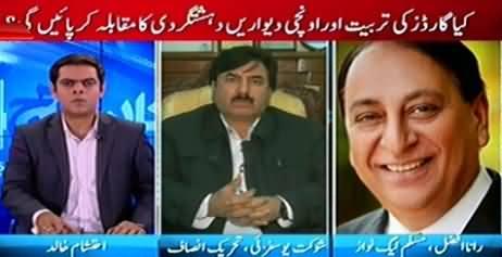 Pakistan Aaj Raat (NA-122 Vote Audit, Kya Zahir Karta Hai?) - 10th January 2015