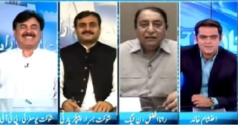 Pakistan Aaj Raat (NA–122, Will PMLN Lose Seat?) – 16th May 2015