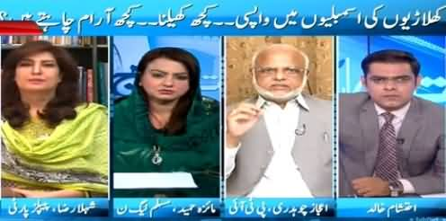Pakistan Aaj Raat (NA – 246 By-Elections MQM Vs PTI) – 3rd April 2015