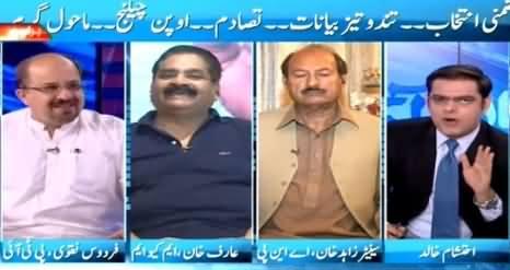 Pakistan Aaj Raat (NA-246 Karachi: PTI Vs MQM) – 4th April 2015
