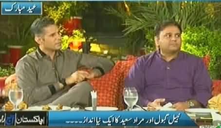 Pakistan Aaj Raat (Nabeel Gabol and Murad Saeed As Anchor) - 29th July 2014