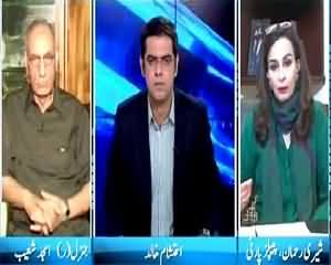 Pakistan Aaj Raat (Nawaz Modi Meeting, No Talk on Kashmir) – 10th July 2015