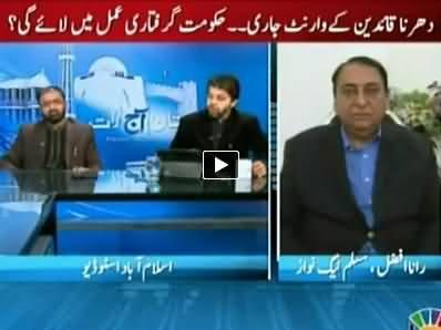 Pakistan Aaj Raat (Naya Chief Election Commissioner Kaun?) – 13th November 2014