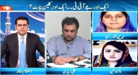 Pakistan Aaj Raat (One More JIT, One More Clean Chit) – 28th May 2015
