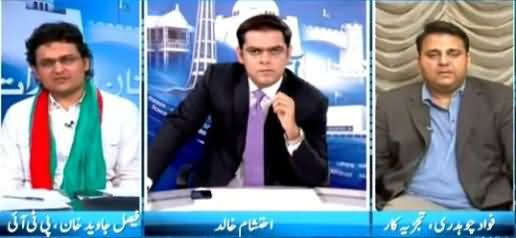 Pakistan Aaj Raat (Only 15 Days Left in Judicial Commission) – 8th May 2015