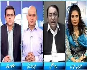 Pakistan Aaj Raat (Opposition Parties Reject the Budget) – 6th June 2015