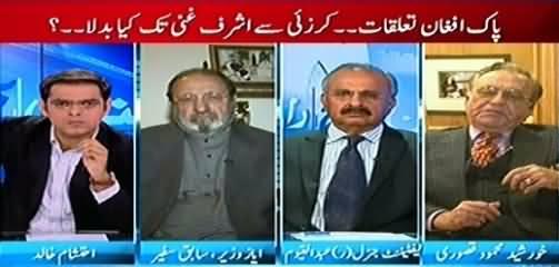 Pakistan Aaj Raat (Pak Afghan Relations, What Changed?) - 6th February 2015