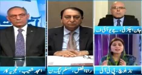 Pakistan Aaj Raat (Political Parties Opinion About Nine Zero Operation) – 14th March 2015