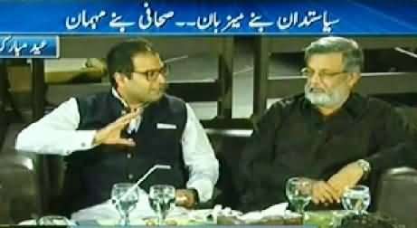 Pakistan Aaj Raat (Politicians As Anchors and Journalists As Guests) - 30th July 2014