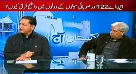 Pakistan Aaj Raat (PP-147 Par Jald Faisla Karein - Imran Khan) – 26th November 2014