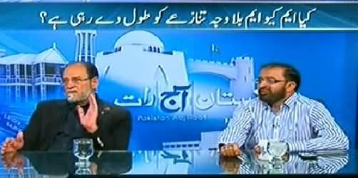 Pakistan Aaj Raat (PPP and MQM Clash Getting Heat) - 28th October 2014