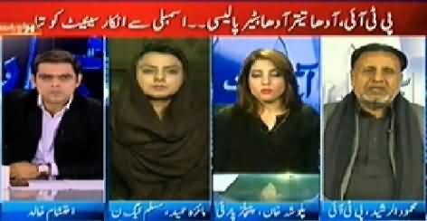 Pakistan Aaj Raat (PTI Aadha Teetar, Aadha Bateer Policy) - 7th February 2015