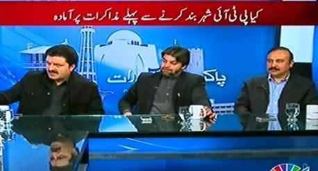 Pakistan Aaj Raat (PTI Ne Plan C Tabdeel Kar Diya) - 2nd December 2014
