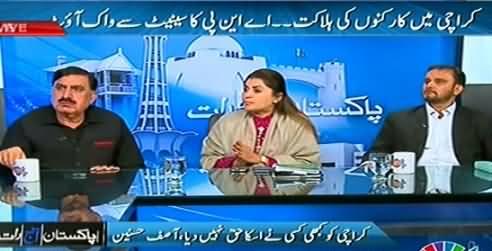 Pakistan Aaj Raat (PTI Ready For A Challenging Jalsa in Larkana) – 21st October 2014