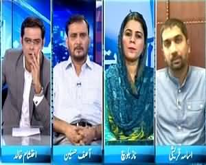 Pakistan Aaj Raat (Public on Roads Against Load Shedding) – 20th June 2015