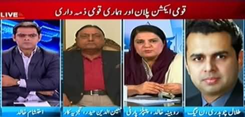 Pakistan Aaj Raat (Qaumi Action Plan Aur Hamari Zimmedari) - 17th January 2015