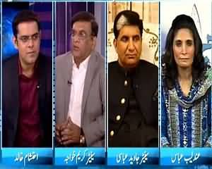 Pakistan Aaj Raat (ROs Denied To Accept PTI Allegations) – 13th June 2015