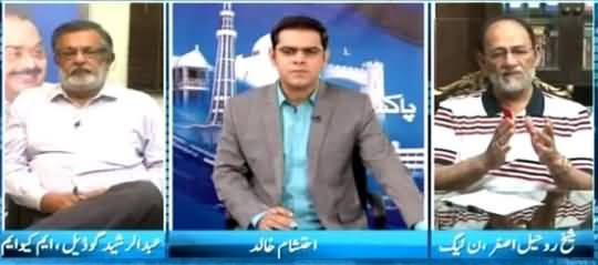 Pakistan Aaj Raat (Safoora Tragedy Terrorists Arrested) – 21st May 2015